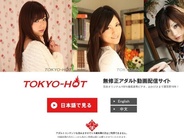 Tokyohot Billing Page